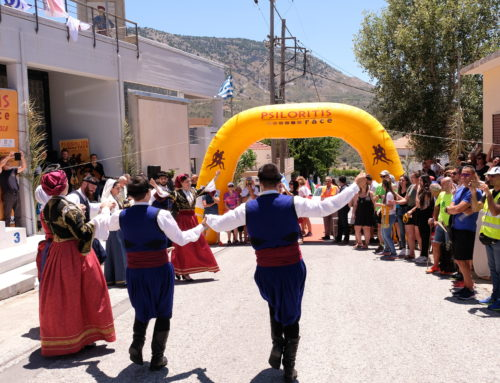 10οι επετειακοί Διεθνείς Αγώνες «Psiloritis Race» γιορτή του αθλητισμού του τουρισμού και του περιβάλλοντος